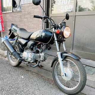 スズキ GS50 原付 マニュアル