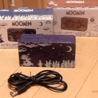 ムーミン デジタル時計2個セット