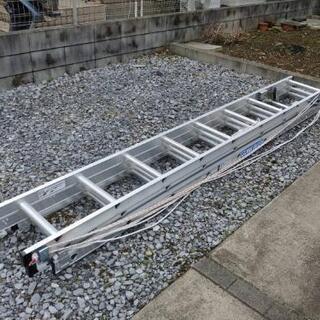 アルインコアルミ三連梯子7,3メートルほぼ新品
