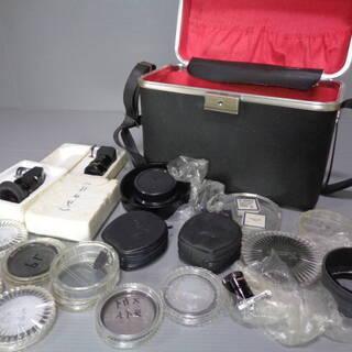 ☆★無料!フィルターなど カメラ用品いろいろ まとめて 黒ケース