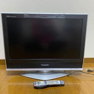 テレビ26v【無料】Panasonic【平成19年購入】