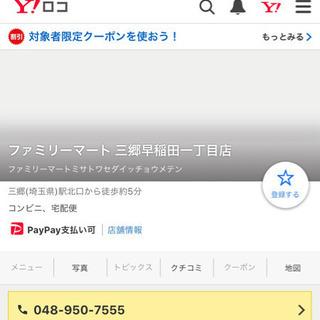 テレビ26v【無料】Panasonic【平成19年購入】 - 売ります・あげます