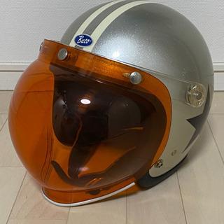 ヘルメット BABY BUCO ワイルドワン シルバー
