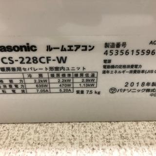 Panasonic エアコン - 朝霞市