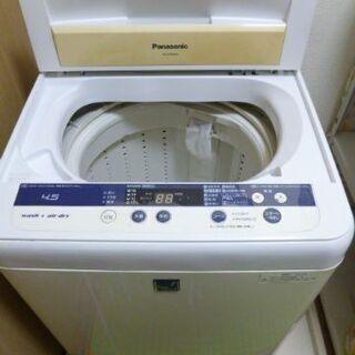 パナソニック 4.5キロ 洗濯機 単身に最適