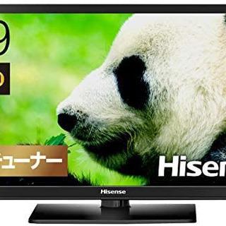 受け付け終了しました!Hisense テレビ 19インチ