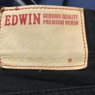 ジーンズ EDWIN