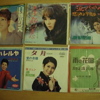 EPレコード 流行歌
