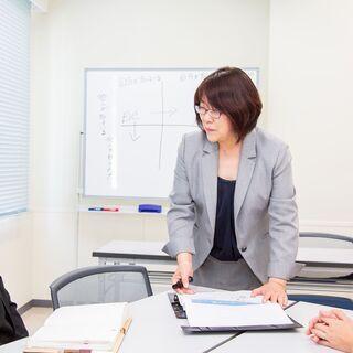 広島:説明下手を克服する!30秒で思いを伝える「ピンポイントトーク」実践セミナー - 生活知識