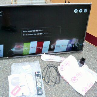 ☆LG 43UJ630A-JD 43V型液晶テレビ 4Kパネル方...