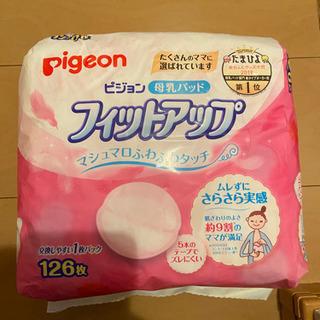 母乳パッド − 愛知県