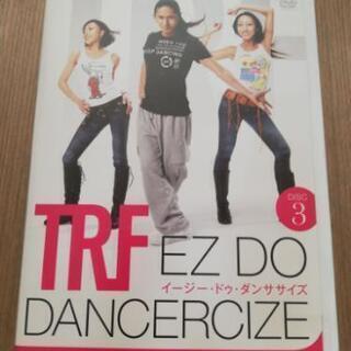 イージードゥダンササイズ TRF DVD