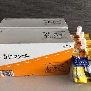 杏仁マンゴーゼリー 0kcal