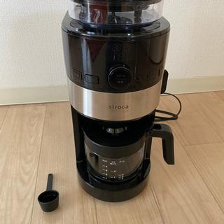 【値下げ】シロカ 全自動コーヒーメーカー SC-C111 …