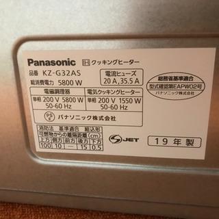 Panasonic IHクッキングヒーター2019年製☆品…