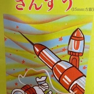 中国系、韓国系の方向けに日本語を教えます。