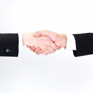 激アツ求人❕専門商社1名急募✨未経験大歓迎‼️ 1