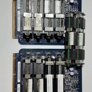 初代MacPro用 メモリーその他パーツセット