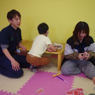 心理学部卒の方ご注目★放課後等デイサービスの児童指導員【天王町】 - 横浜市