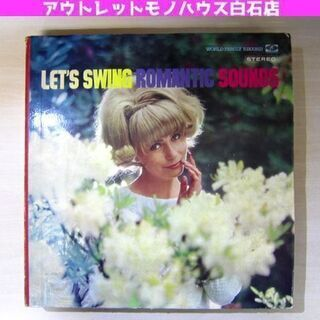 長期保管品 Let's swing romantic sound...