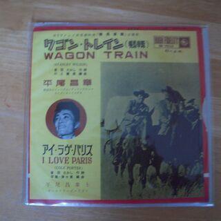 EPレコード ワゴン・トレイン(幌馬車隊)