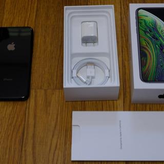 【美品】iPhone XS 64ギガ スペースグレー