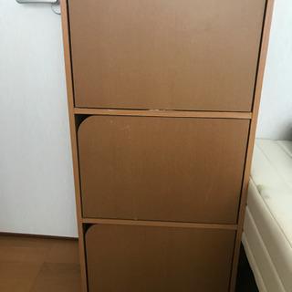 3段ボックスの画像