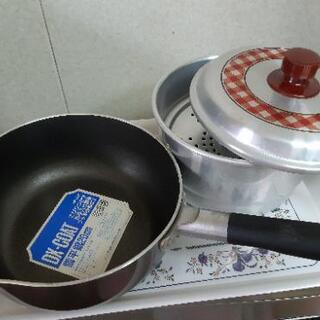 深フライパンと蒸し用片手鍋