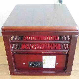 ミニこたつ 炬燵 暖房 ヒーター ストーブ