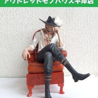 ワンピース フィギュア CREATOR×CREATOR ジュラキ...