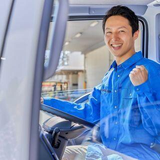 月収31万円以上の中型〜大型車で回収ドライバー!年間休日なんと1...