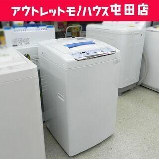 洗濯機 2016年製 4.5kg AS-500W ARION☆ ...