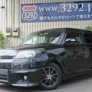 トヨタのカローラルミオン💓大人気の車がかっこいい💓