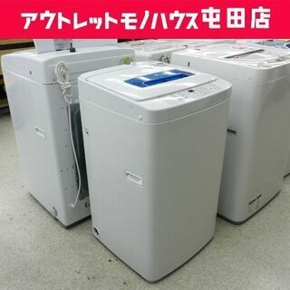 洗濯機 2014年製 4.2kg JW-K42H Haie…