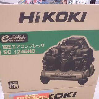 【引取限定】 ハイコーキ 高圧 コンプレッサー 未使用品 EC1...