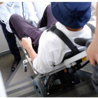 江東区北砂3丁目★短期〜長期★高齢者の手荷物運びをお願いします