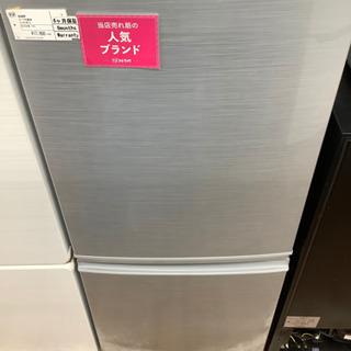 安心の6ヶ月保証付き SHARP 2ドア冷蔵庫 19580円