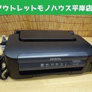印刷確認済み EPSON モノクロ インクジェットプリンター P...