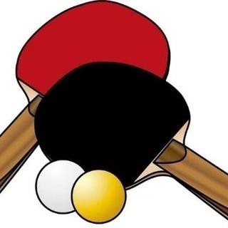 今週土曜日の夜から卓球やります🏓(未経験〜経験者まで誰でも歓迎!)