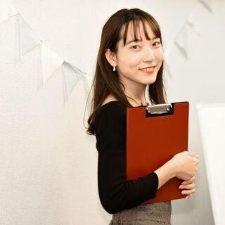 【教育関連】受付+学生情報などの入力・講師サポート/受付事務!毎...