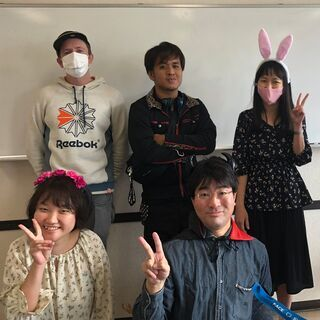 梅田の無料イベント!国際的な言語交換と日本語の学習を楽しもう!/...
