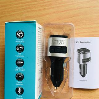 車用BC41 QC3.0 Bluetooth ハンズフリー