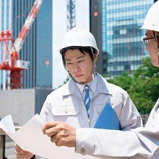 【正社員募集】土日祝休みの建設管理事務