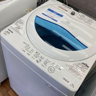 【店頭販売のみ】TOSHIBAの5.0kg全自動洗濯機入荷…
