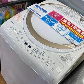 【店頭販売のみ】TOSHIBAの8.0kg縦型洗濯乾燥機入…
