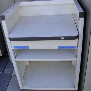 スチールカウンター 作業台 収納庫 収納棚 電話台 カードリーダー台