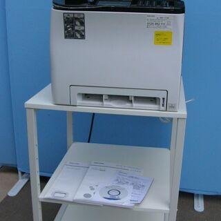 RICOH ファックス複合機 スキャナープリンター C261SF...