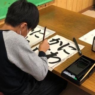美舟書道*習字教室◆生徒募集◆