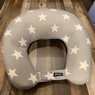 Richellの星柄授乳クッション【10月31日までの出品です】