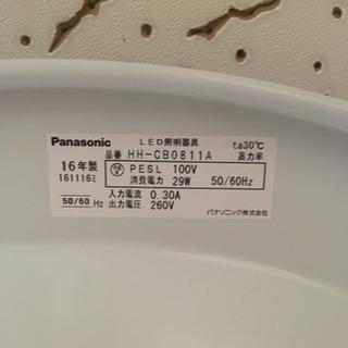 決定 パナソニック 8畳 シーリングライト − 静岡県